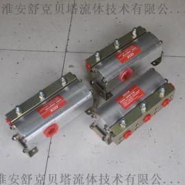 CFA1-12x12x12-YF-1齒輪分流馬達