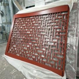 木纹造型铝合金窗花基本说明 仿古热转印铝窗花特点