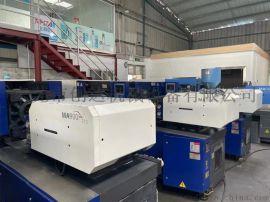 海天 卧式注塑机MA900 塑料成型机