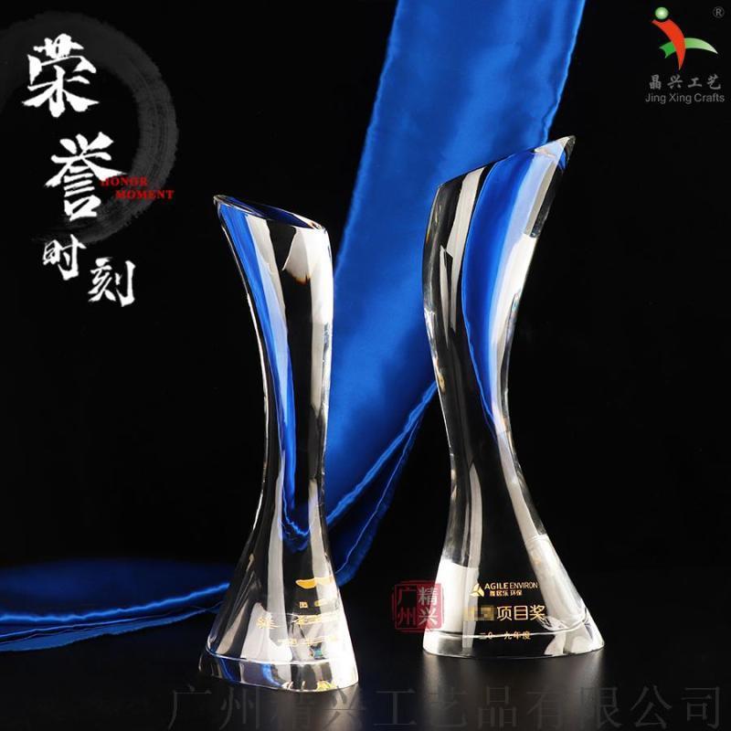 创意新款水晶杯企业荣誉员工奉献奖杯颁奖纪念品