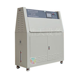 紫外线老化箱 荧光紫外线老化试验箱313mm灯管