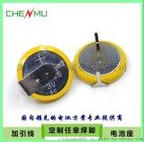 CR1225纽扣电池,3V扣式 锰电池,焊脚、引线电池