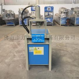 液压冲孔机 专业生产不锈钢防盗网冲孔机  冲孔模具