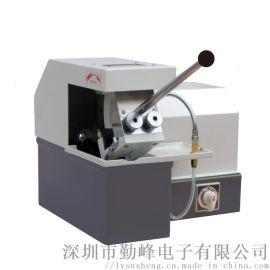 金相样品试样镶嵌全自动切割机 低速高精密砂轮片切割