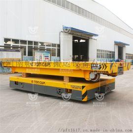 镍矿镍业运输车,特种纸制品搬运车,节能电动搬运车