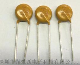 风华FNR系列压敏电阻