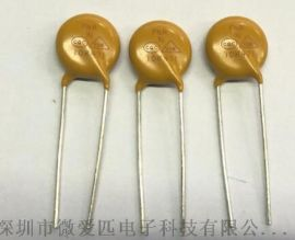 风华FNR系列压敏電阻