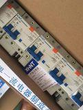 湘湖牌DH72-AU3三相电压表样本
