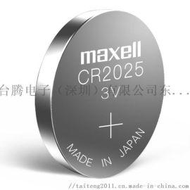 日本maxell麦克赛尔万胜CR2025纽扣电池
