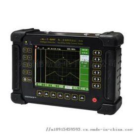 DMD-559Win五频十通道远场涡流仪