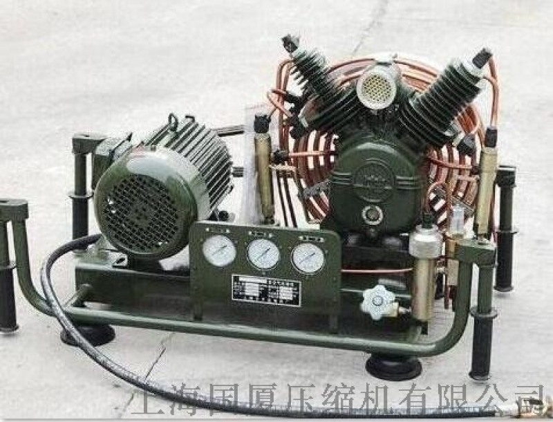 350公斤高壓空壓機有現貨
