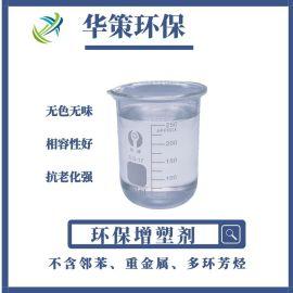 聚氨酯专用增塑剂相溶性好质量稳定聚醚替代品