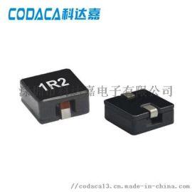 CSB0630-1R2M大电流小体积扁平线电感