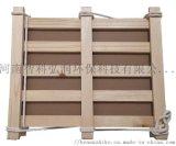 标本盒标本夹展翅板三级台等植保产品
