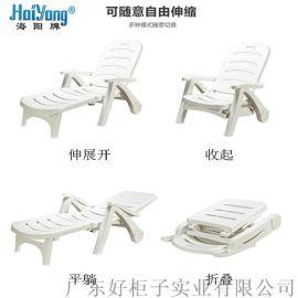 广东厂家全国供应 海阳牌ART2311塑料沙滩椅|进口PP塑料躺椅