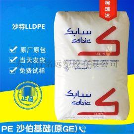 LLDPE 沙伯基础 118W 吹塑lldpe薄膜