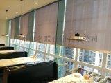 电动半遮光卷帘,广州办公窗帘,遮光卷帘,防水卷帘