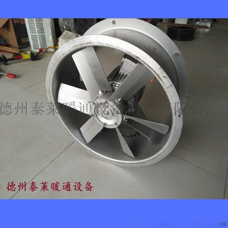 木材烘乾房窯耐高溫軸流風機1可反正轉