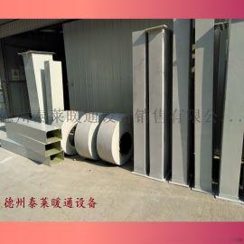 实验室玻璃钢风管PP通风管道