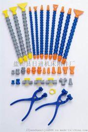 机床塑料扁嘴可随意调节冷却管