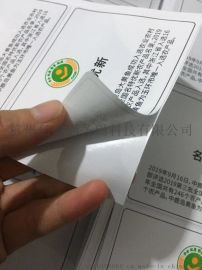 128克铜版纸不干胶 标签印刷