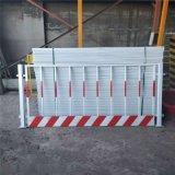 基坑護欄工地施工圍欄建築工程臨邊護欄工程隔離網噴漆防護欄