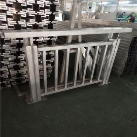 市政道路铝合金护栏 不规则铝合金护栏耐候性强