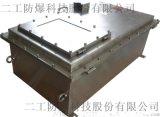 不鏽鋼防爆配電箱戶外室外防雨水明裝控制箱