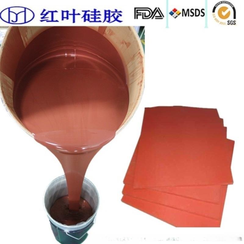 密封件发泡硅胶 液体发泡硅胶