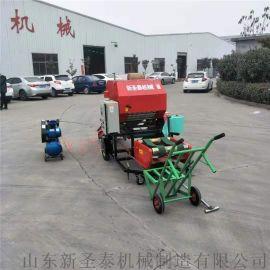 辽宁牛羊养殖青贮饲料包膜机 全自动打捆机
