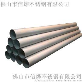 流体输送用304不锈钢管 耐高温工业焊管