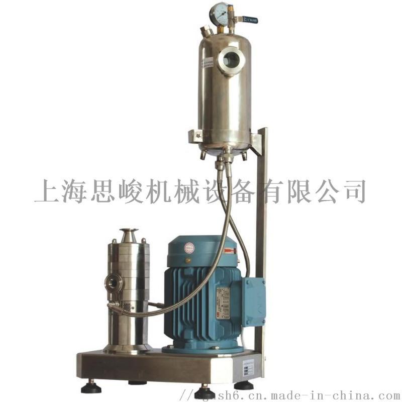 PTFE浓缩分散液三级乳化机