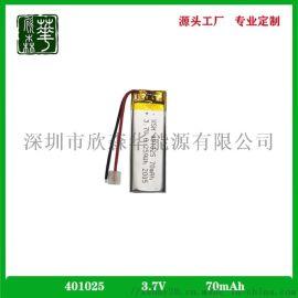 401025医疗器械**电池 美容仪器**电池