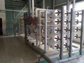 大型反渗透设备工业用纯水设备大型水处理系统