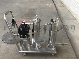 厂家定制直销小推车滤芯组合式带隔膜泵移动式过滤器
