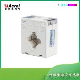 高精度计量型电流互感器 安科瑞AKH-0.66/G-100*80II 4000/5 0.2S级