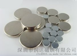 强力磁铁打孔磁铁方形磁铁圆形磁铁厂家直销