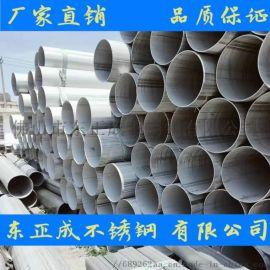 深圳304不锈钢工业管,厚壁不锈钢工业管