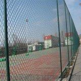 成都球场围栏网、成都勾花网、四川护栏网厂家