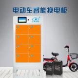 電池換電櫃 外賣騎手電池租賃換電櫃 廠家直銷