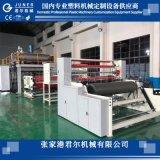 熔喷布设备 PP熔喷布挤出机 生产线熔喷布机器