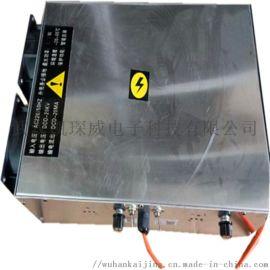 大功率高频高压电源,可调高压电源