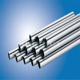 宝鸡钛管 TA2钛管无缝钛管32*3 薄壁钛合金管
