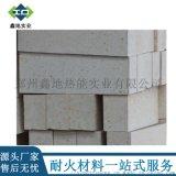 新密厂家直高铝隔热耐火砖 粘土耐火砖