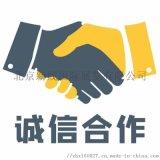 2020年中国印刷包装展/中国福州印刷包装展