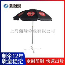 专业沙滩伞出口户外海滩太阳伞遮阳沙滩伞制作工厂