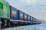 中国到乌兹别克斯坦国际铁路运输/集装箱/车皮/散货