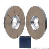 供應陶瓷CBN雙端面砂輪磨盤/陶瓷CBN砂輪
