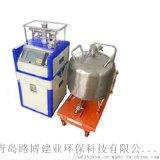 路博LB-7035多參數油氣回收測試儀