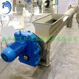 WLS型无轴螺旋输送机 厂家非标定制 污水处理厂